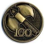 100 gp