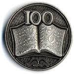 100 sp
