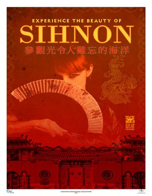 Sihnon travel