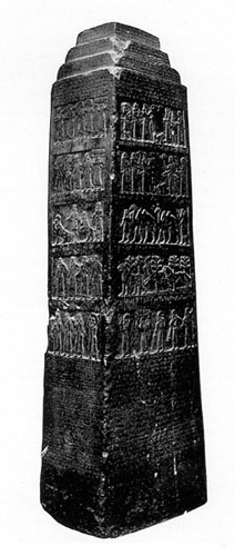 Black obelisk 1