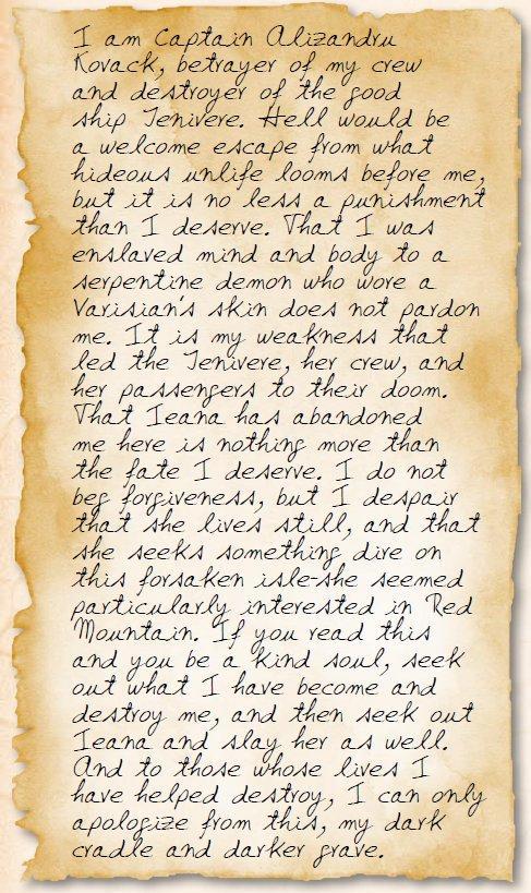 Last words of kovack