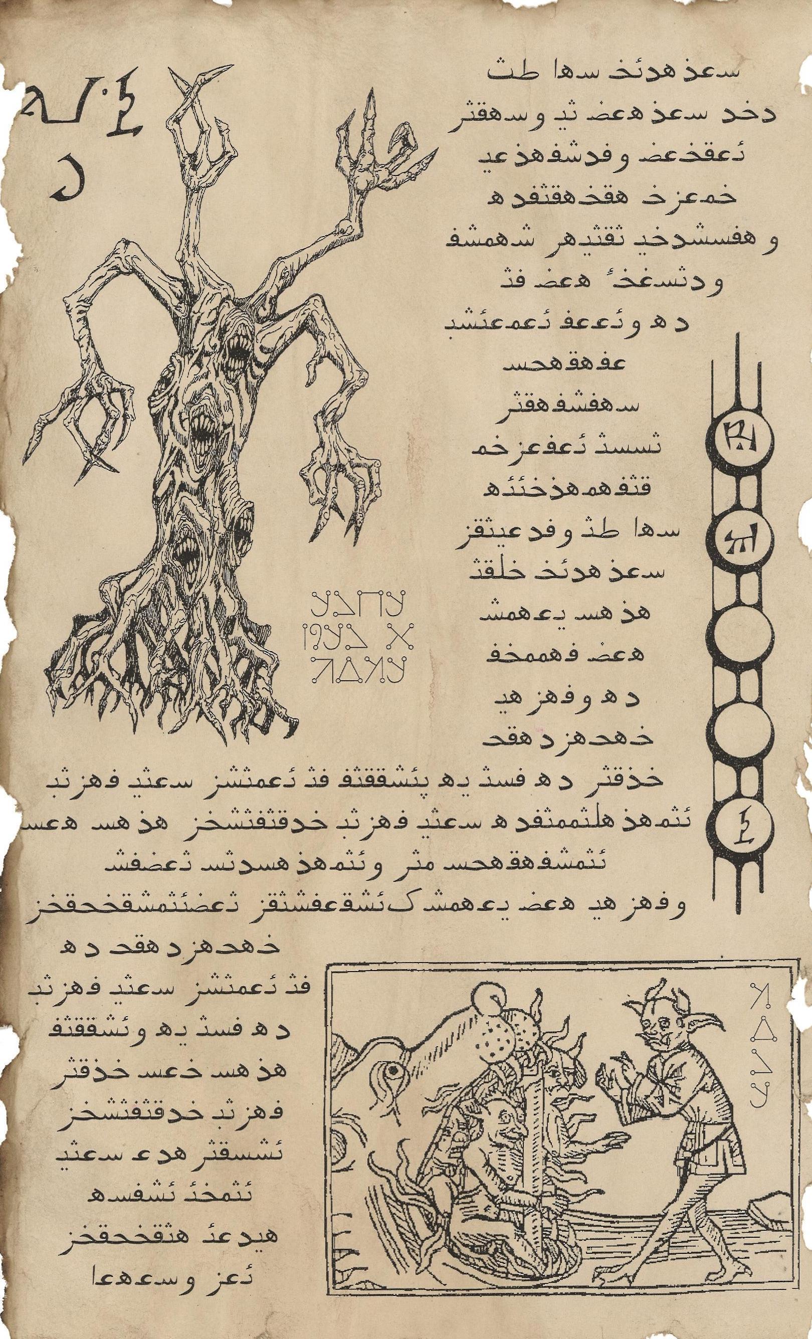 Necronomican pg 2 page 001