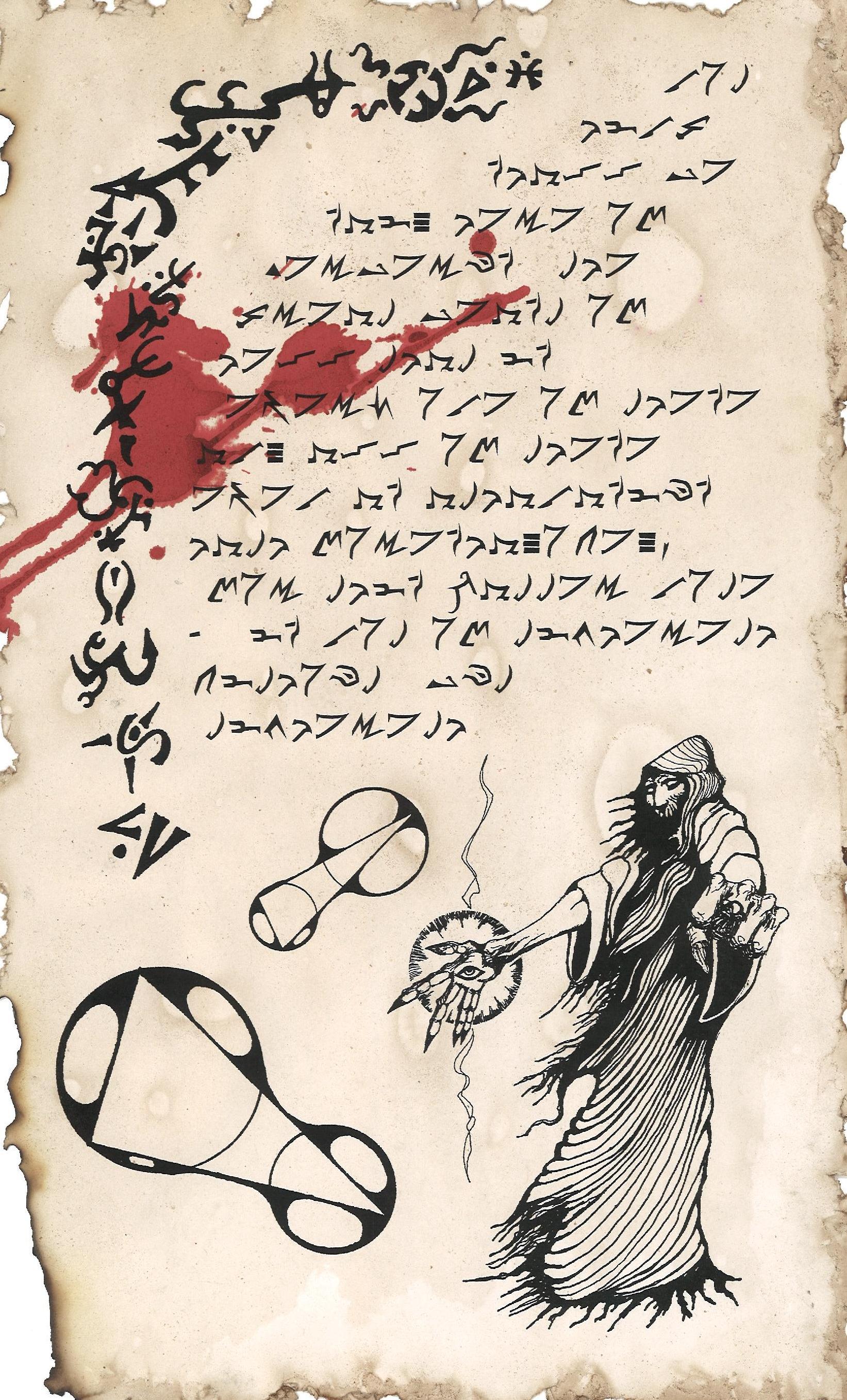 Necronomican pg 11 page 001