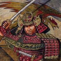 Kaneka, Shogun