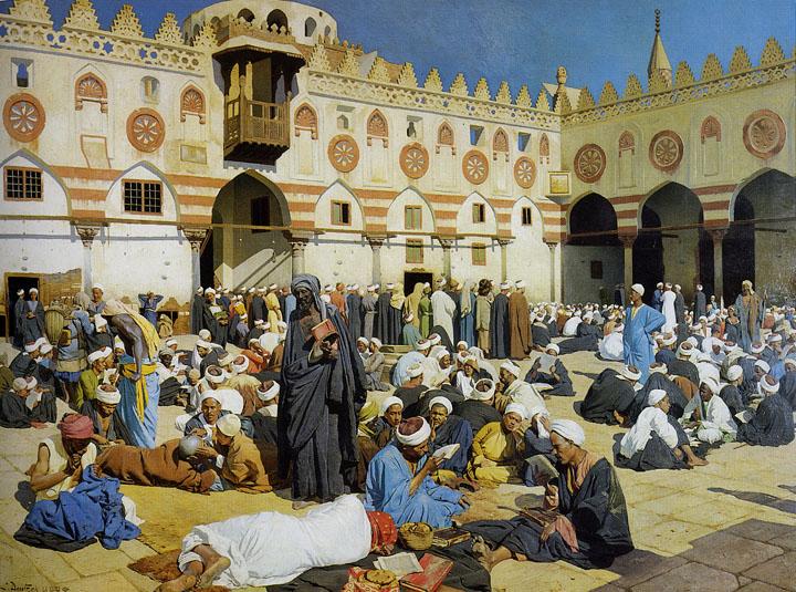 Court of el azhar univ cairo 1890