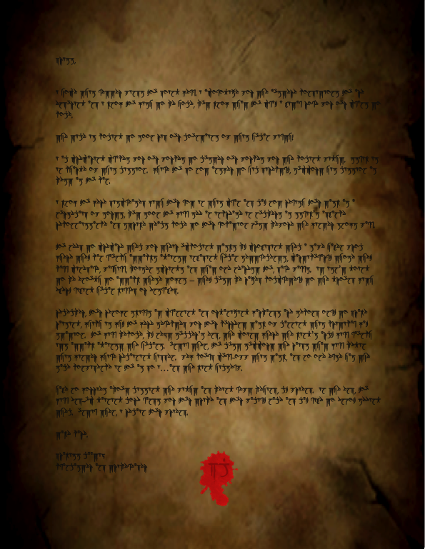 Driss letter ikoharic