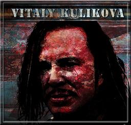 Vitally Kulikova