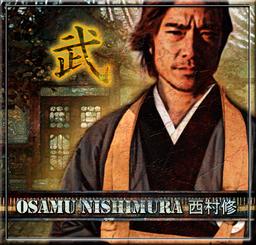 Dfrpg osamu nishimura